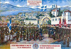 Η τελετή παράδοσης των Ιωαννίνων 1913