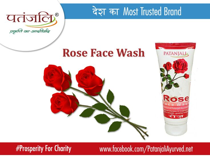 Roes face wash made from natural extracts of Rose , Neem & Aloe . Which cleans gently , nourish and revitalize the skin tissues , to make complexion fresh , smooth and beautiful . Roes face wash 60gm Price Rs.45