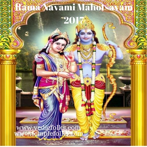 Rama Navami Mahotsavam helps to improve your self-respect and build confidence.This Homam Satisfies Lord Hanuman, a great devotee of Lord Rama.