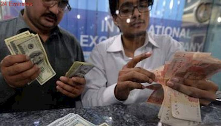Where will Pakistani rupee's decline stop?