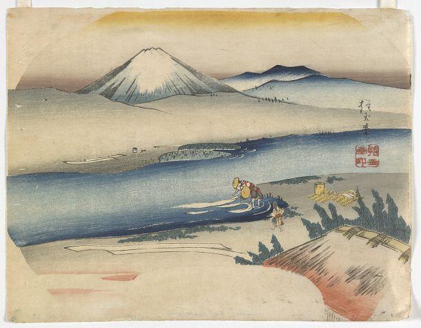 Mount Fuji | Hogyoku | Japan | Woodblock print | ca. 1840 | Edo period | Freer and Sackler | S2004.3.208