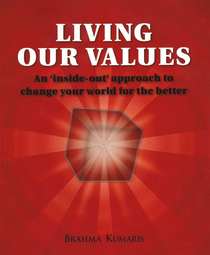 Eternity Ink - Living Our Values - A complete guide for changing the world from the inside out, $24.95 (http://www.eternityink.com.au/books-all/living-our-values-a-complete-guide-for-changing-the-world-from-the-inside-out/)