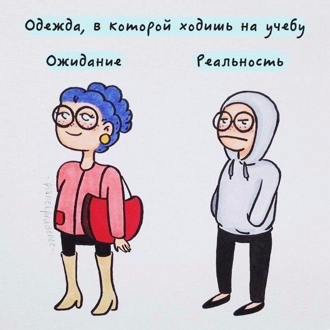 О том, каково быть девушкой в нашем безумном мире http://artlabirint.ru/o-tom-kakovo-byt-devushkoj-v-nashem-bezumnom-mire/  9 озорных комиксов о том, каково быть девушкой в нашем безумном мире. {{AutoHashTags}}