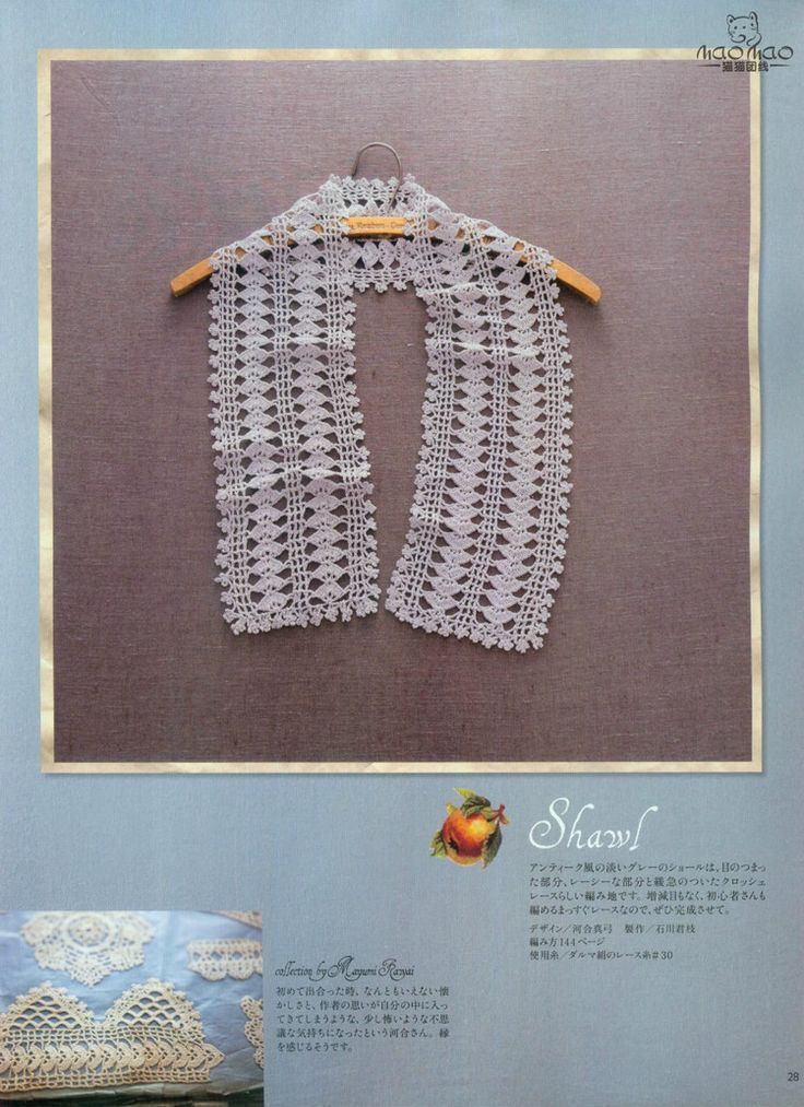 毛糸Keito Dama 153 2012 - cissy-xi - cissy-xi的博客
