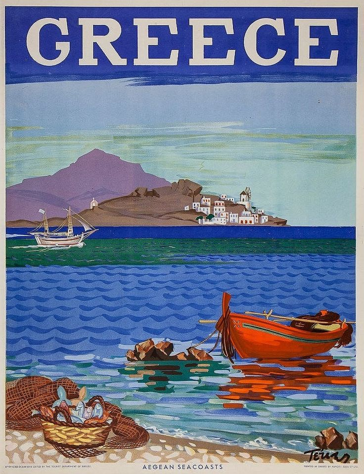 Greece Travel Poster, Aegean Seacoasts, 1948
