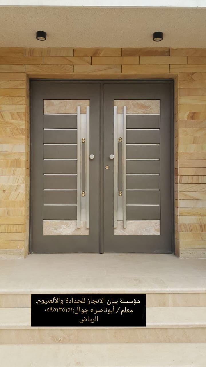 Pin By Imam Sharif On ابواب حديد داخليه Modern Exterior Doors Farm House Living Room House Design