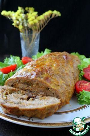 Рулет из мясного фарша с капустой Такой рулет - идеальный рецепт закуски на любой праздник, также его можно подать на завтрак или на обед, или взять с собой на природу.