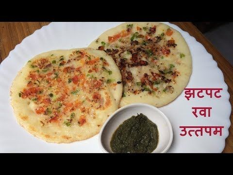 Breakfast Suji Waffles Recipe In Hindi Semolina Rawa Indian Recipes For Evening Snacks - YouTube