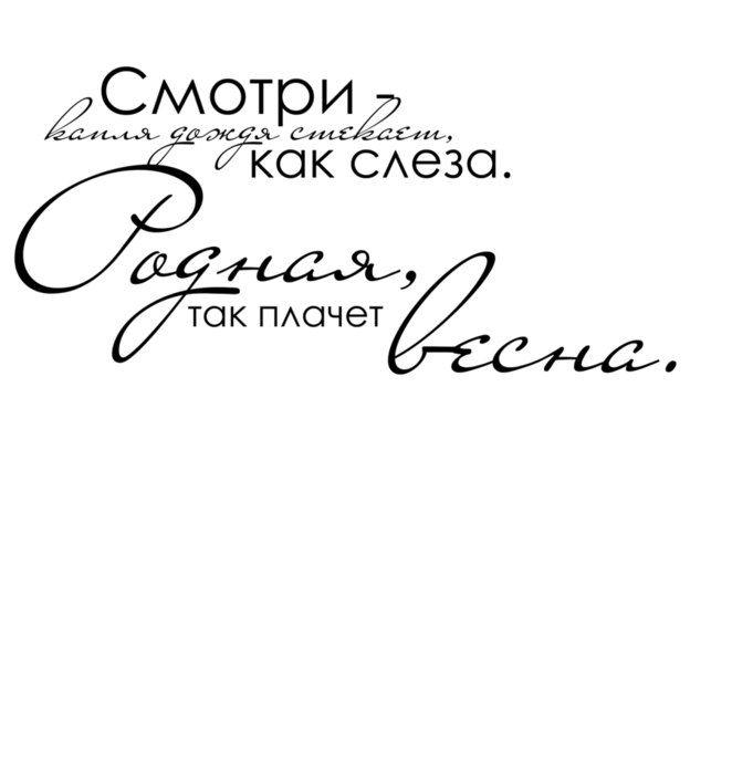 Надписи на открытки для сестры