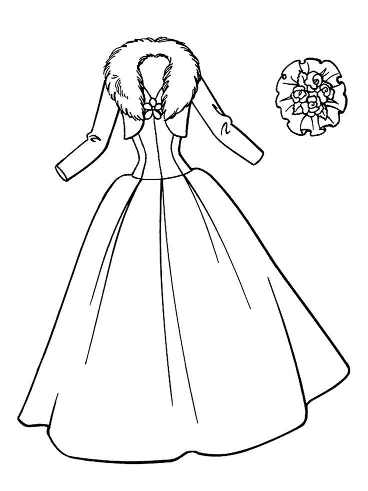 Раскраски одежда и обувь | Принцесса раскраски, Раскраски