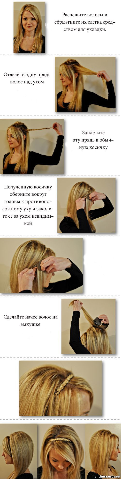 Прическа коса-ободок