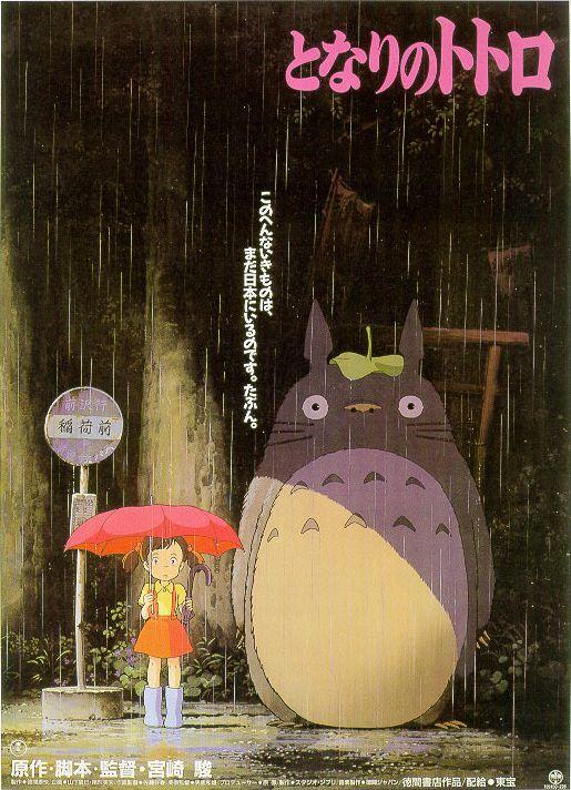 Mi Vecino Totoro (となりのトトロ, Tonari no Totoro) [1988] de Hayao Miyazaki y la casa de animación Studio Ghibli