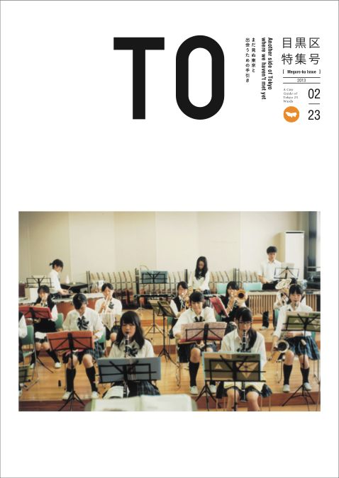 japan magazine cover