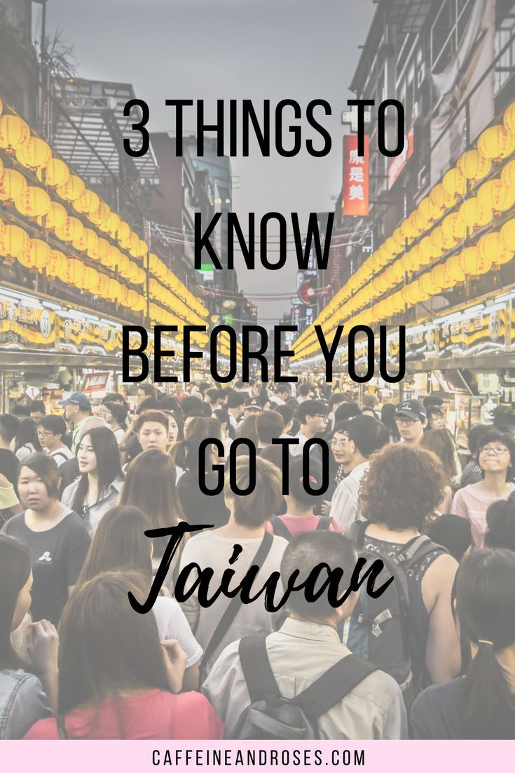 When we moved to Kaohsiung, neither of us had ever visited Taiwan before. We�d never even been to Asia! There were some things that The Internet warned us about, but even more that we learned for ourselves. Here are the top 3 things you must know before y