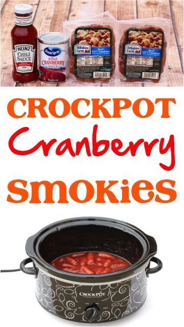 Slow Cooker Lil Smokies Recipe! These make the best appetizers for your holiday parties!
