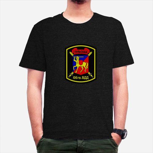 106 th airborne division rusia yang keren banget dan bikin kamu keren dan trendy bingits