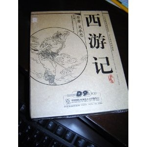 China Masterpiece: Journey to the West (10 Dvds) (Mandarin, Cantonese, English, Japanese) Collection's Edition   $59.99