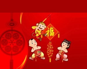 9 best chinese new year powerpoint template images on pinterest chinese new year template is an oriental design for power point ideally for chinese new year toneelgroepblik Images