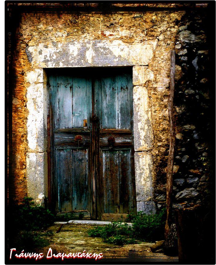 Έκλεισε κι' αυτό το σπίτι...του ΚαπετανοΔημήτρη....
