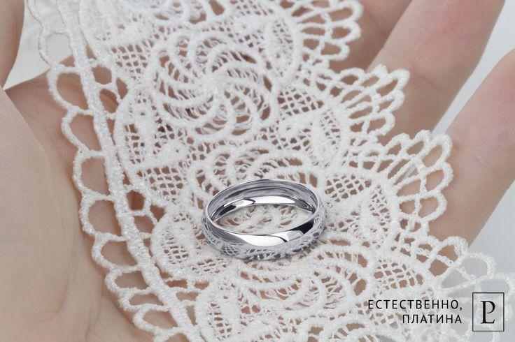 Только с 11 апреля по 11 мая скидка на все обручальные кольца из платины -11%! Спешите! #PlatinumLab #platinum #кольцо #обручальноекольцо #колечко #кольцомосква #jewelry #ювелирныеизделия  #ювелирные_украшения #wedding #kewellery #brilliant #rings #ring #lace #cute #обручалка