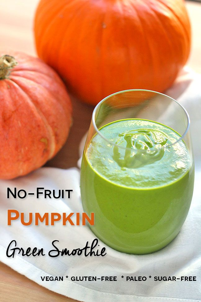 No-Fruit Pumpkin Green Smoothie Recipe: vegan, gluten-free, paleo, and sugar-free. A great seasonal smoothie without any fruit or added sugar!