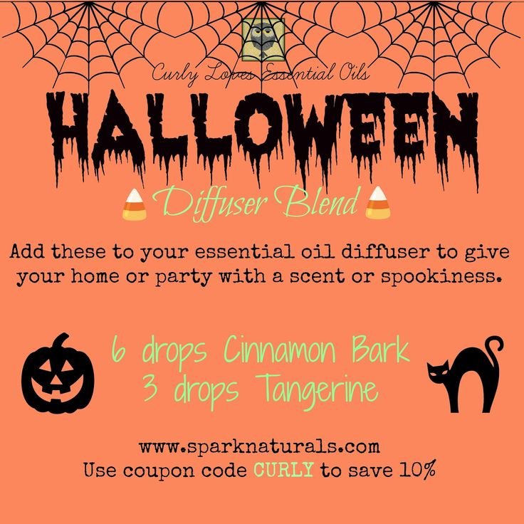 Halloween Essential Oil Diffuser Blend. Purchase Certified Pure Therapeutic Grade doTERRA essential oils at http://mydoterra.com/julieheiner