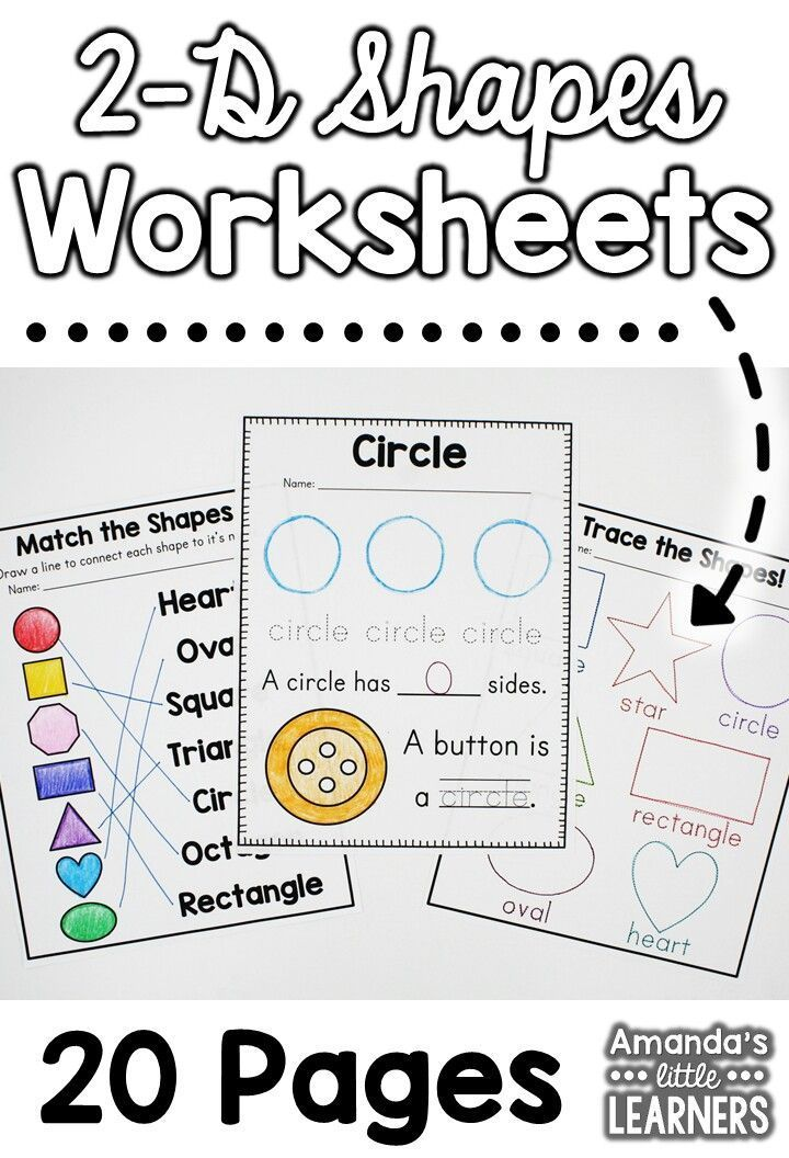 Shape worksheets for kindergarten and first grade students. Great for learning about shapes in a fun way! Print and use - no prep needed!
