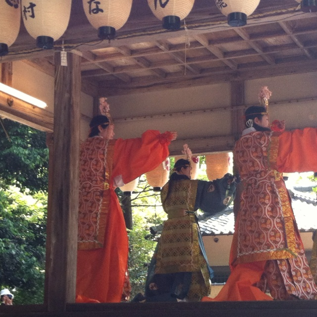 Yoimiya and Koshinsai festival, Shugakuin