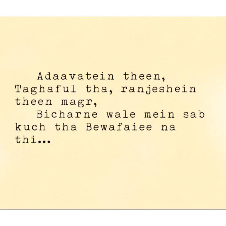 Humsafar <3 #Urdu Poetry