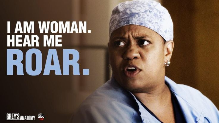 """I am woman. Hear me roar."" Miranda Bailey, Grey's Anatomy quotes"