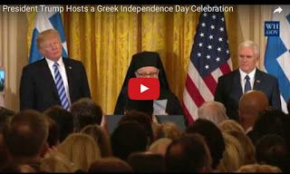 rising voice   365: Ντόναλντ Τραμπ Αγαπώ τους Έλληνες! To μήνυμα του γ...