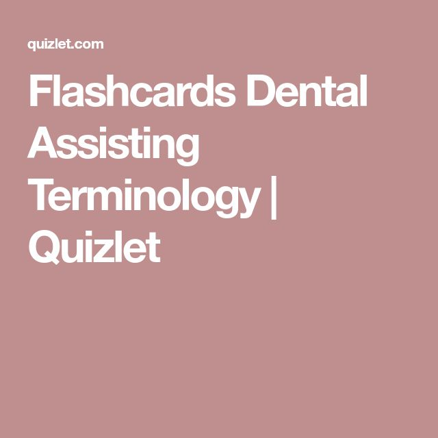 The 25+ best Dental terminology ideas on Pinterest Dental - dental records release form