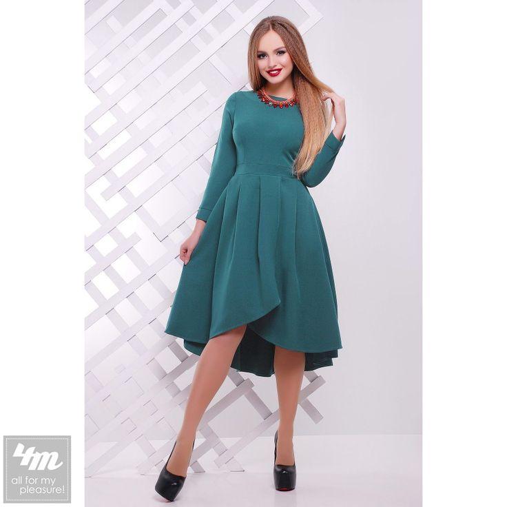 Платье Glem «Лика Д/Р» (Светло изумрудный) http://lnk.al/4BhT  #платье #платья #платьемечты #платьевналичии #платьявналичии #платьекупить #платьевмногонебывает #платьемечта #платьенедорого #платьенакаждыйдень #платьянакаждыйдень #платьеонлайн #платьядлясчастья #платьяукраина #платье2017 #4m #4mcomua