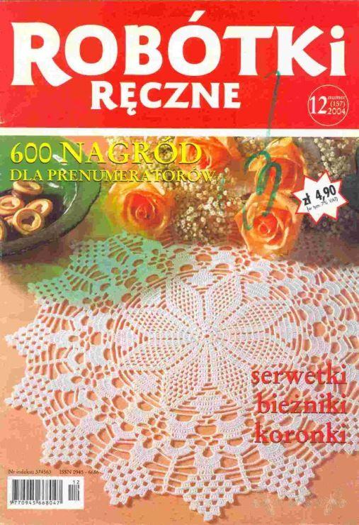 Gallery.ru / Фото #1 - Robotki Reczne 2004.12 - igoda