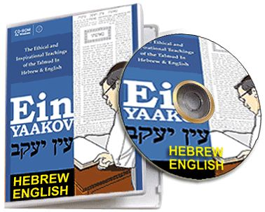 torahdikduk.com Learn Torah through Better Dikduk ...