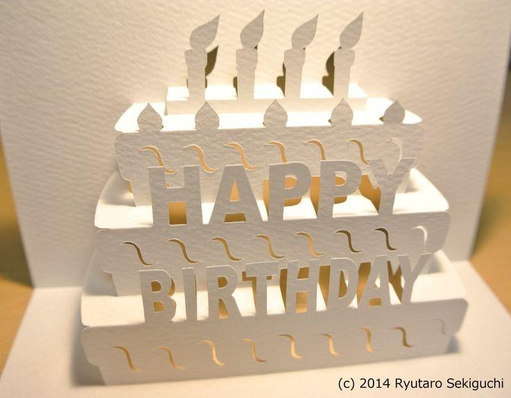 バースデーカード Birthday card [Origamic Architecture , Pop up card , kirigmi , 折り紙建築 , ポップアップカード]