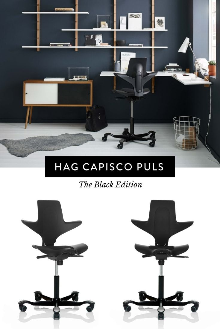 The HAG Capisco Puls is a super comfy saddle chair perfect for a compact home office. £240.00
