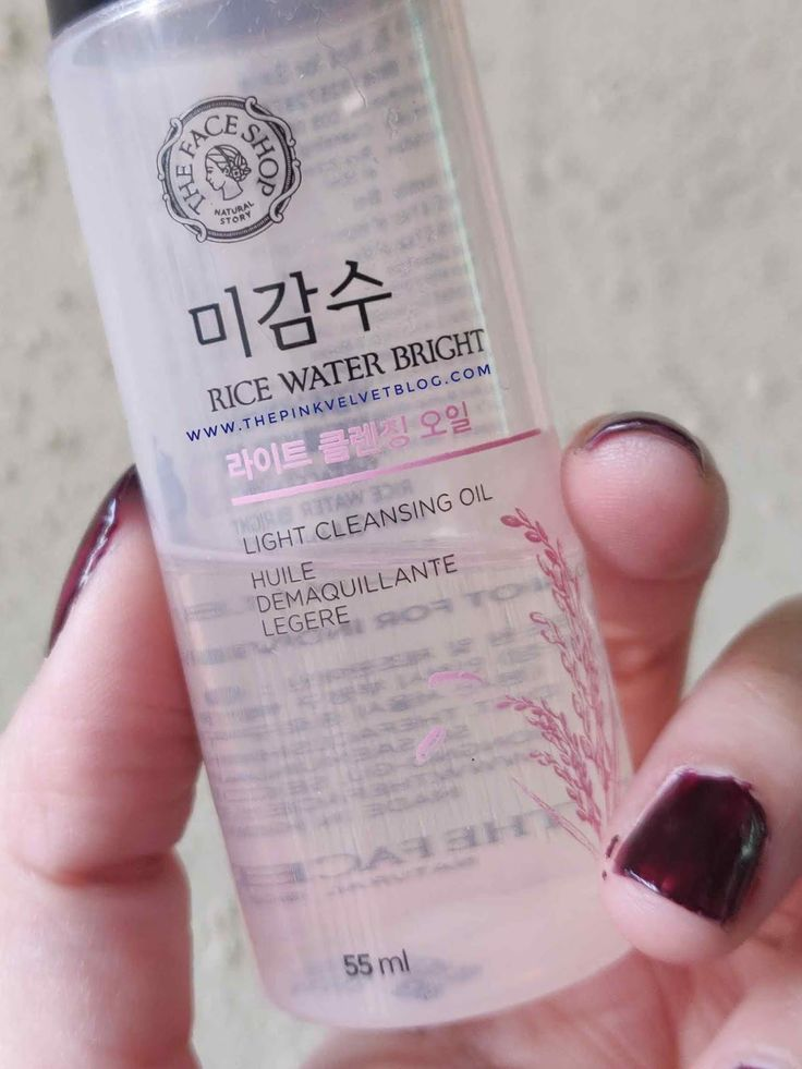 The Face Shop Rice Water Bright Light Cleansing Oil – Review