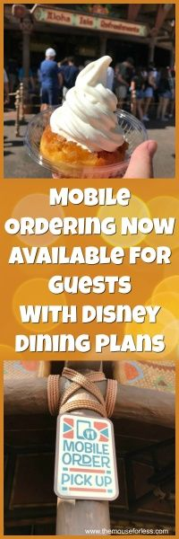 Guests who have purchased the Disney Dining Plan can now utilize the Mobile Ordering System at the Walt Disney World Resort.