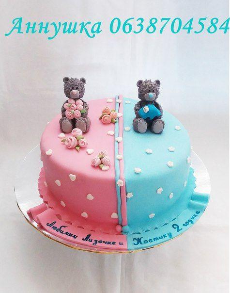 Детский торт для двойни