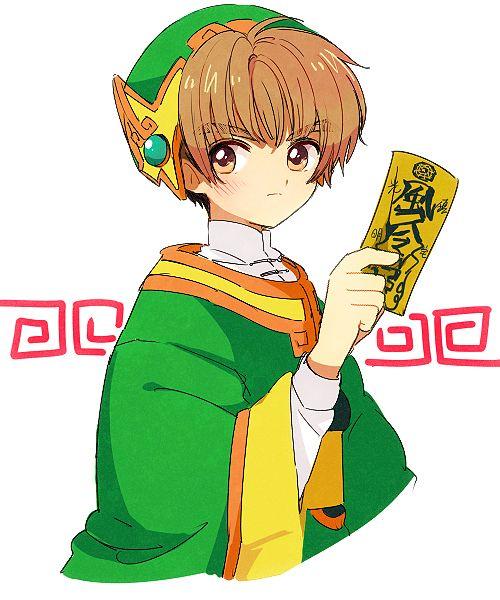 55 Best Tsubasa Chronicles Images On Pinterest: 803 Best Card Captor Sakura & Tsubasa: Reservoir