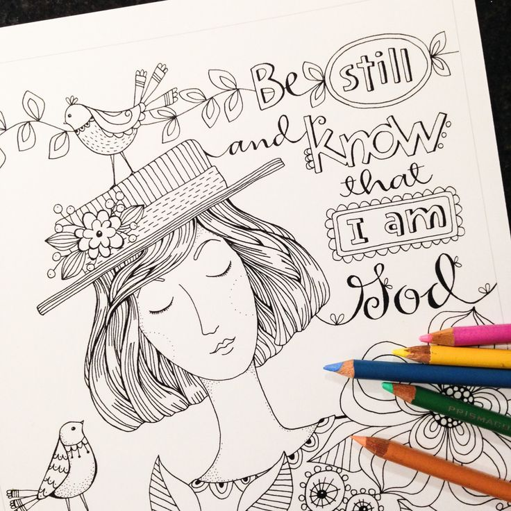 This Is An INSTANT DOWNLOAD Digital Printable Version Of My Garden Blessings Coloring Book BONUS Includes 2 Pages Bible Bookmarks
