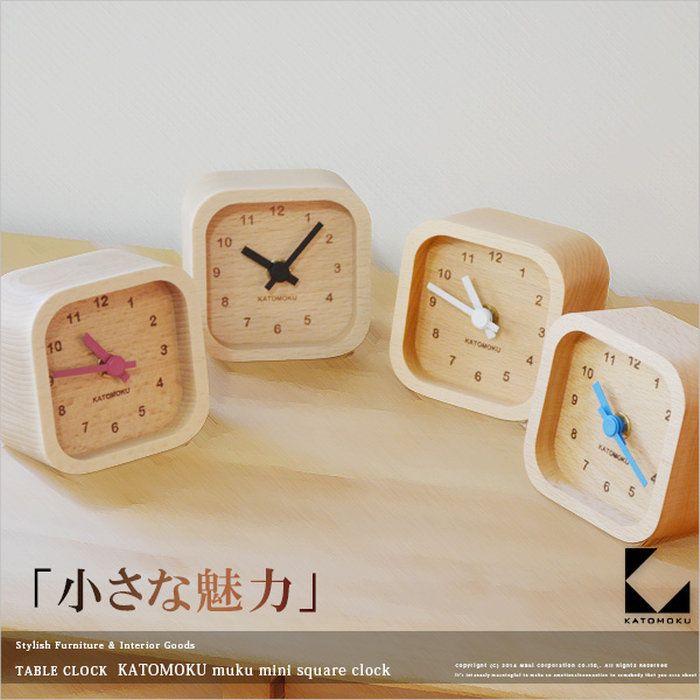 KATOMOKUmukuminisquareclockkm-25ミニ時計ナチュラル置き時計(加藤木工)