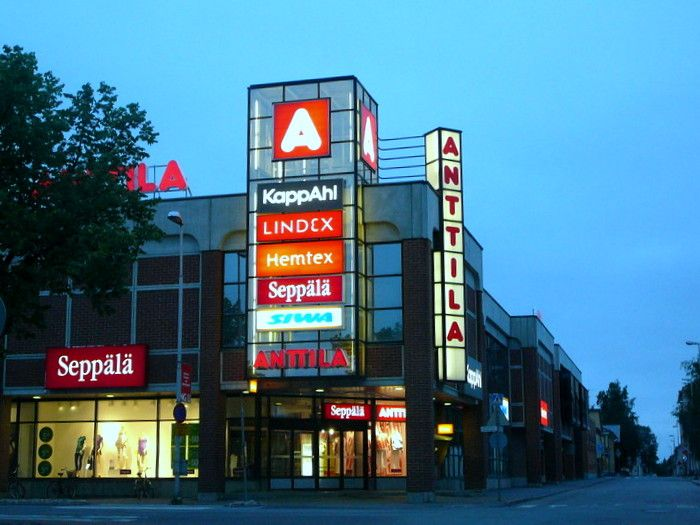 Anttila Shopping Center. #kokkola
