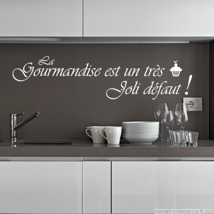 sticker la gourmandise est un tr s joli d faut stickers citations fran ais ambiance sticker. Black Bedroom Furniture Sets. Home Design Ideas