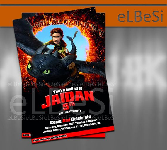 How To Train Your Dragon - Invitation Card