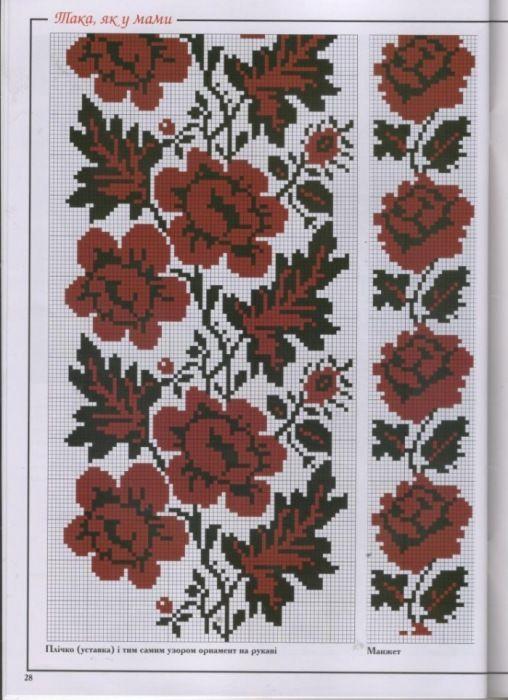 Gallery.ru / Фото #33 - схемы для вышиванок - zhivushaya