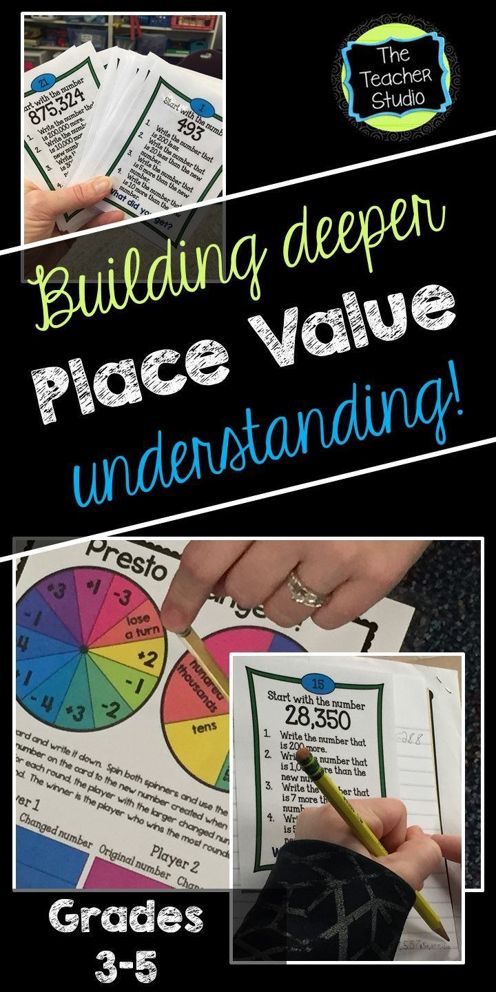 """Teaching place value concepts to """"bigger kids"""" is tricky...these two resources help students really understand the concept of """"place""""--and how understanding our base 10 system is so important!"""