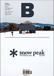 snowpeak_re_cover