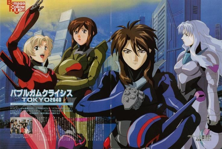 Bubblegum.Crisis.2040 Bubblegum crisis tokyo 2040, Anime